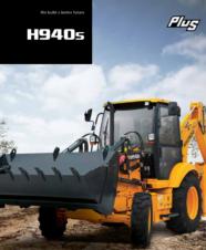 h940s brochure