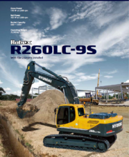 r260lc-9S cover